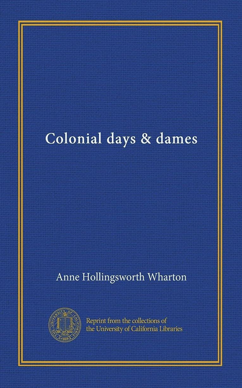主権者ホイットニーコテージColonial days & dames