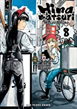 Hinamatsuri Volume 8