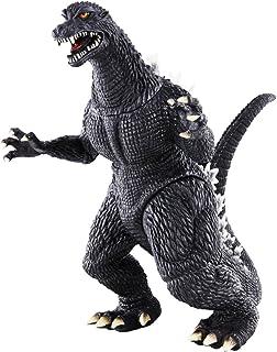 Godzilla monster King Series Godzilla FINAL WARS