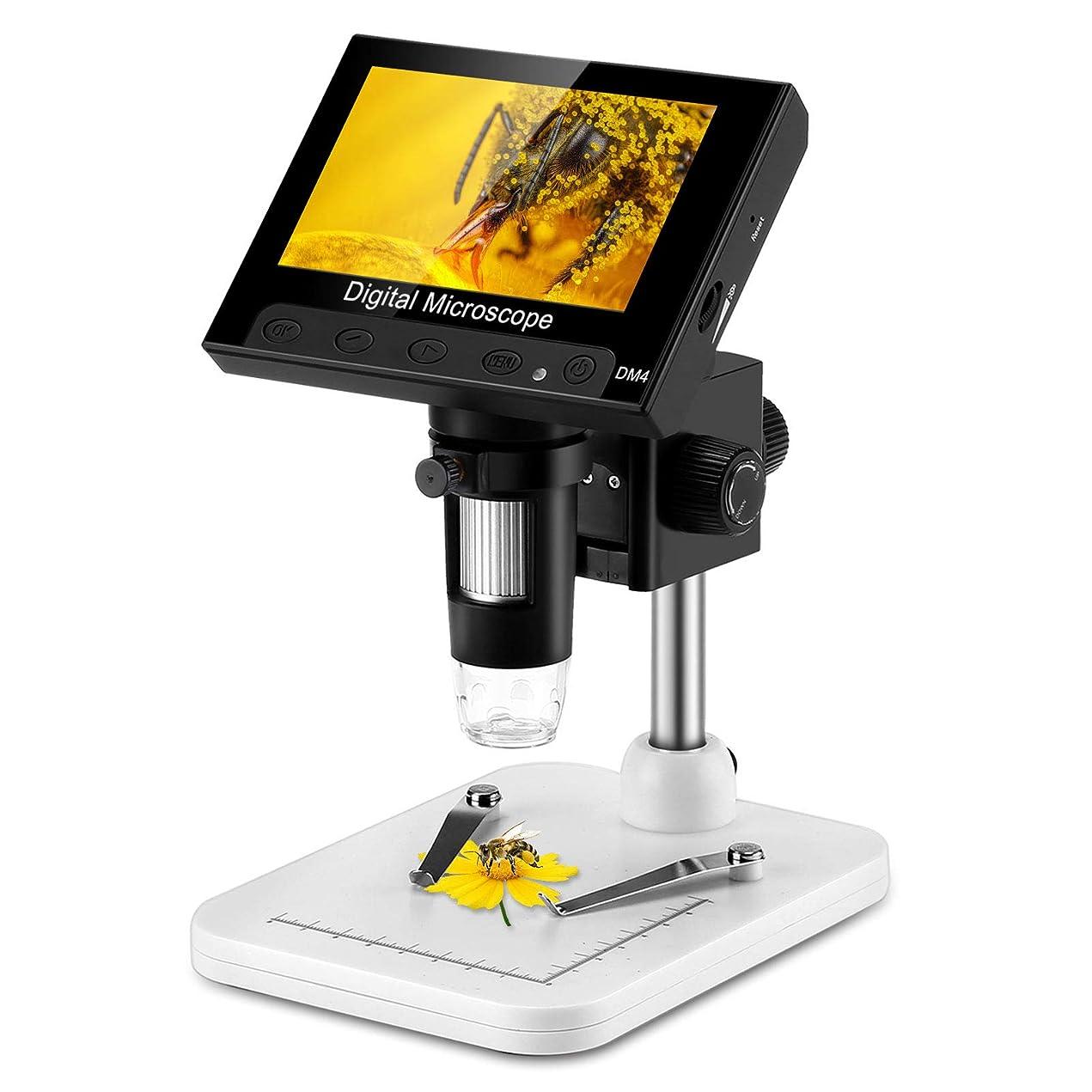 溶接突破口前提条件Elikliv 4.3インチ LCD デジタル USB 顕微鏡内視鏡 記録 1000倍拡大ズーム、8つの調整可能なLEDライト、マイクロSDストレージ、カメラビデオレコーダー 修理はんだ付け用