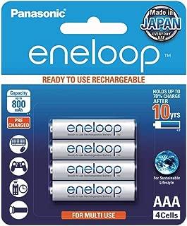 Panasonic AAA Ni-MH, RTU Panasonic Eneloop AAA 4 pack Pre-charged Rechargeable Batteries, (BK-4MCCE/4BA)