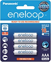Panasonic AAA Ni-MH, RTU Panasonic Eneloop AAA 4 pack Pre-charged Rechargeable Batteries, (BK-4MCCE/4BA)