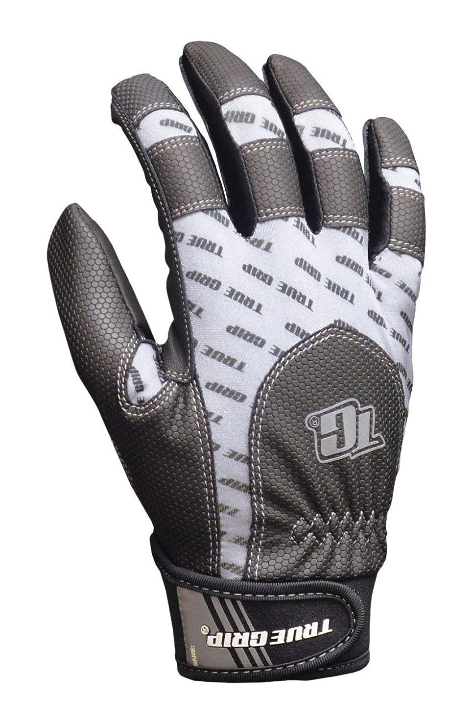 True Grip 9896 TG Extreme Work Gloves, Medium