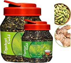 Byahut Gold Cardamom with Green Tea Leaves & Ginger with Darjeeling Tea Leaves, 400g