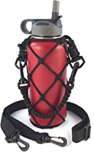 Gearproz HydroNet Carrier - Fits Wide Mouth Hydro Flask 32, 40, 64 oz Growler - from America's No. 1 in Paracord Handles and Accessories - Prevents Dropping and Dents