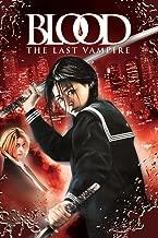 blood the last vampire anime movie