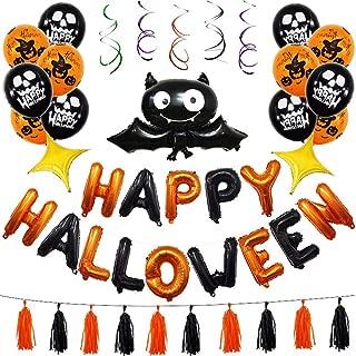 Halloween Balloons Banner Kit, Halloween Party Decorations Supplies Kits Large Halloween Spider Balloon, Happy Halloween Banner, Ghost Balloon, Horror Eyes Balloon, Halloween Swirl & Card