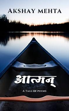 Aatman (Hindi Edition)