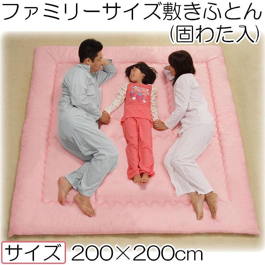 首謀者拍車正規化越後ふとん 敷きふとん ピンク 200×200cm、厚さ:約6cm