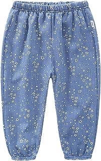 Niños Niñas Pantalones Anti-Mosquitos Bloomers Harem Lantern Pants El Verano