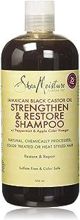 Humectación de karité aceite de ricino negro jamaicano champú fortalecedor/crecimiento y restauración 506ml.