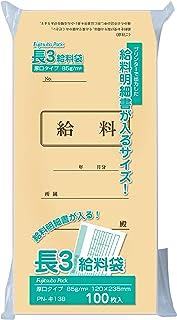 マルアイ クラフト封筒 長3給料袋 100枚 85g PN-キ138 ×3 セット