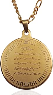 Large Engraved Gold Pt Ayatul Kursi Quran Surah Necklace Islamic Islam Muslim