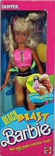 Barbie 3242 1988 Beach Blast Skipper