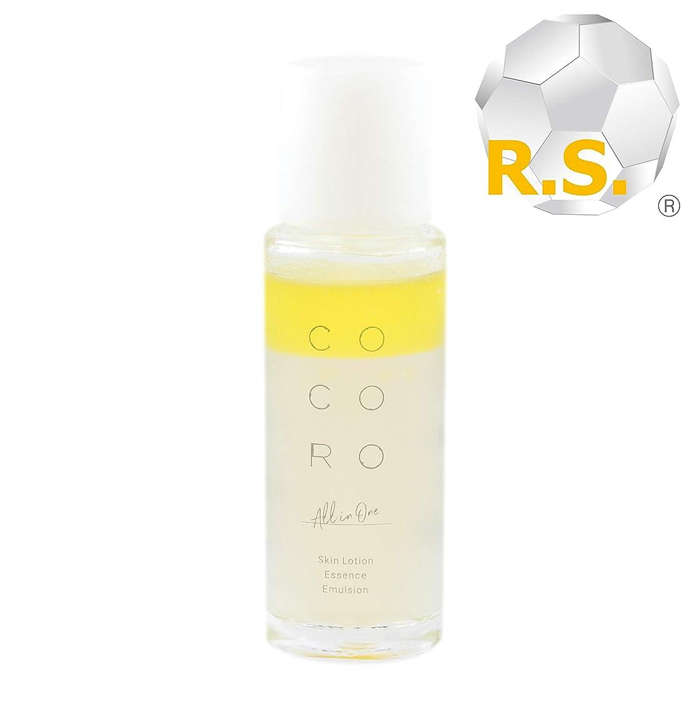 給料励起暴力的なCOCORO PLACENTA COCORO化粧美容乳液 オールインワン プラセンタ フラーレン ヒアルロン酸 二層式美容液(15ml)