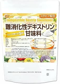 【砂糖の甘さ 約5倍】 難消化性デキストリン 甘味料 500gステビア 配合 [01] NICHIGA(ニチガ)
