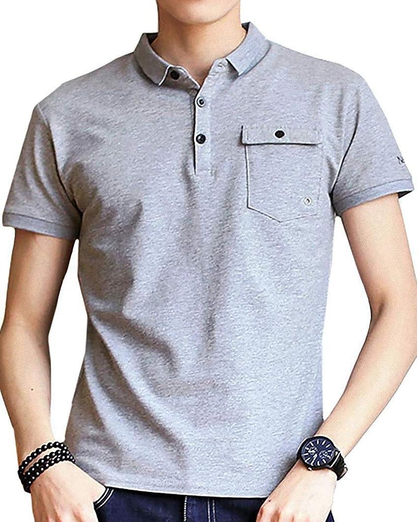 複雑廃止する情報[ Smaids x Smile (スマイズ スマイル) ] ポロシャツ 半袖 通気性 シャツ ゴルフウェア シンプル 襟 トップス メンズ