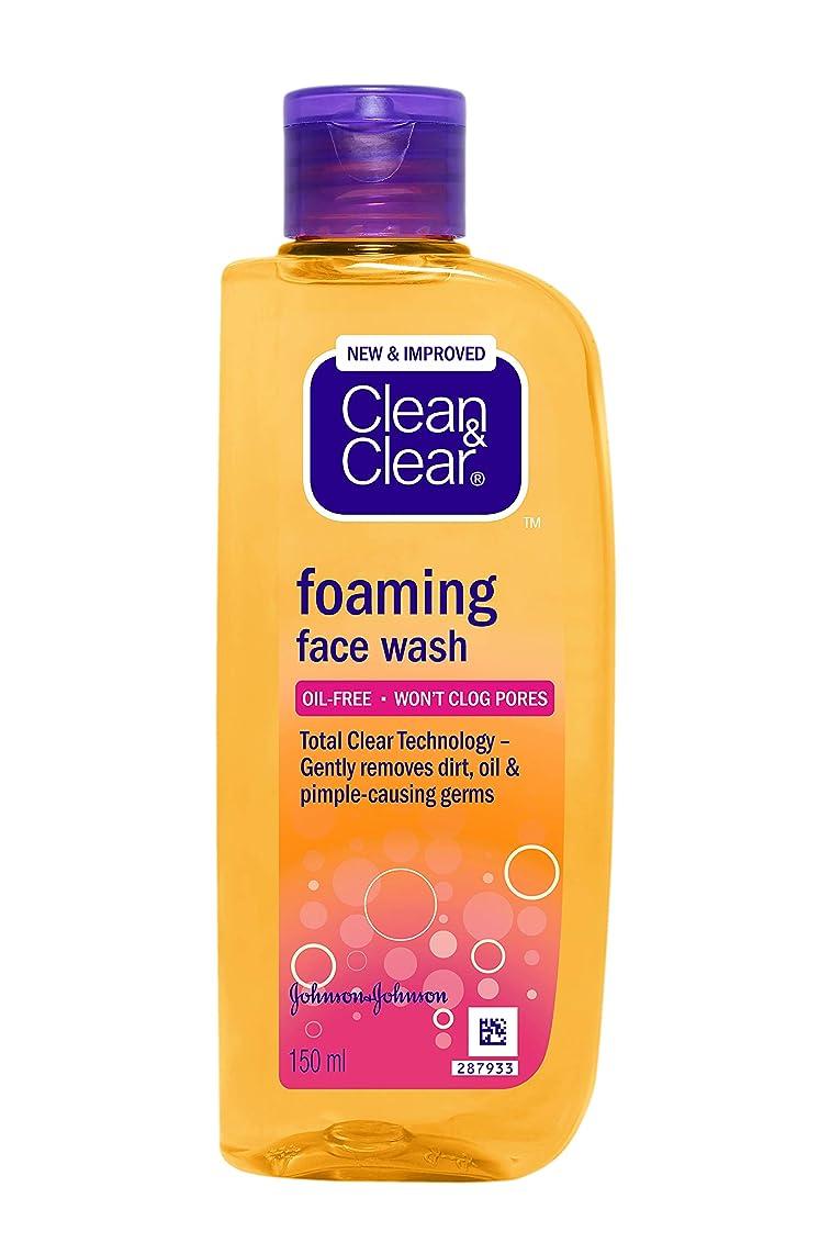名前で切り下げルーチンClean & Clear Foaming Face Wash, 150ml