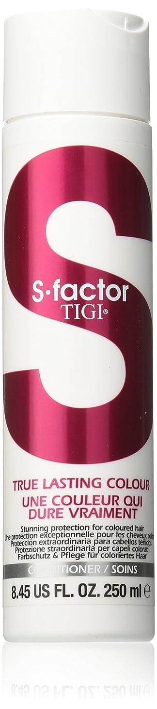 工夫するどっちでもパキスタンティジー S Factor True Lasting Colour Conditioner (For Coloured Hair) 250ml