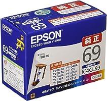 EPSON 爱普生 正品 墨盒 砂表 IC4CL69 4色装