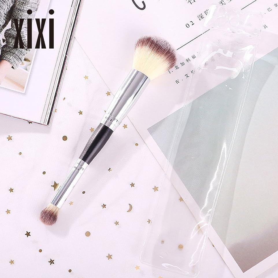 エジプト人抱擁子孫Akane 1本 XIXI 超人気 高級 美感 魅力的 ダブルヘッド 上等 綺麗 多機能 おしゃれ たっぷり 柔らかい 激安 日常 仕事 Makeup Brush メイクアップブラシ X719