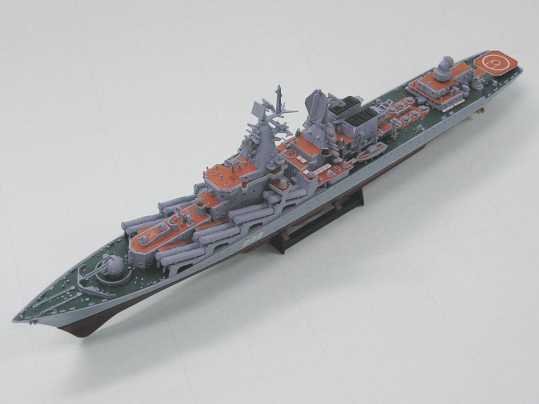 1 700 Russian Navy Cruiser Slava Class Moscow (Plastic model)