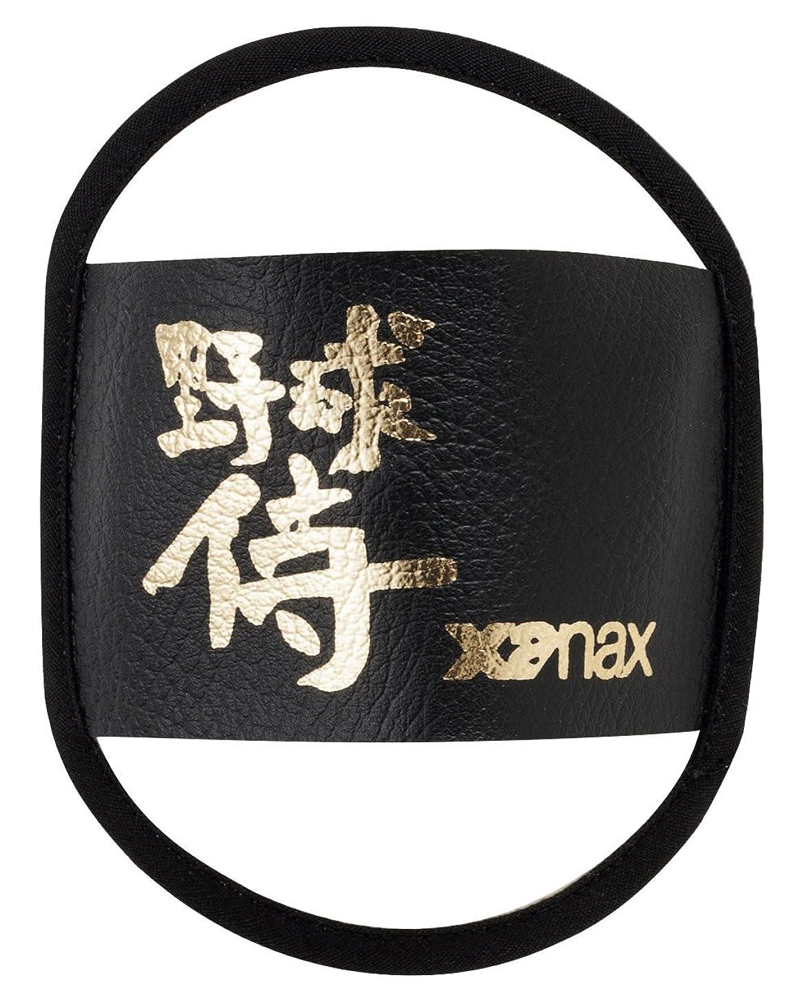 判読できない遵守する前任者XANAX(ザナックス) 野球 グラブブラシ アクリル100% 日本製 BGF-55 メンテナンス