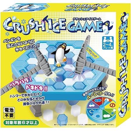 友愛玩具 クラッシュアイスゲーム TY-0185