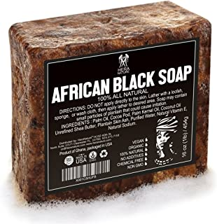 Best Raw ORGANIC AFRICAN BLACK SOAP, for Acne Treatment, Eczema, Dry Skin, Psoriasis and Scars. Pure & Natural Ingredients, Imported From Ghana - 1lb (16oz)