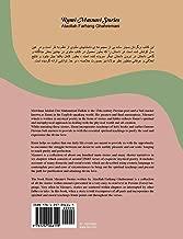 Rumi Masnavi Stories (Farsi Edition)