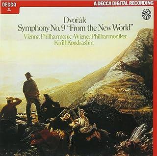 ドヴォルザーク:交響曲第9番《新世界より》、ピアノ協奏曲