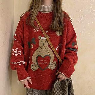 BINGSL JerséIs SuéTer,Suéteres de Gran tamaño para Mujeres Ropa de otoño Invierno Suéter Lindo de Navidad Sudadera con Est...
