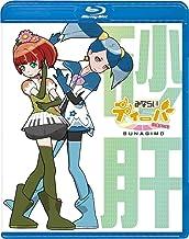 みならいディーバ (※生アニメ)~砂肝~ [Blu-ray]