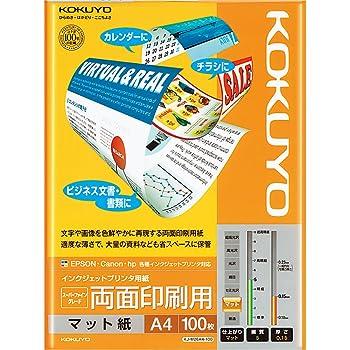 コクヨ コピー用紙 A4 紙厚0.15mm 100枚 インクジェットプリンタ用紙 両面印刷用 KJ-M26A4-100