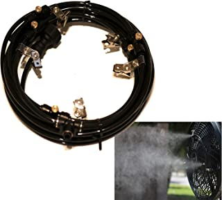 """AZCOOLMIST Misting Fan Ring 16"""" 5 Nozzle Made in USA"""