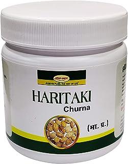 Seva Sadan Haritaki Churna - 100 Gm x Pack of 6