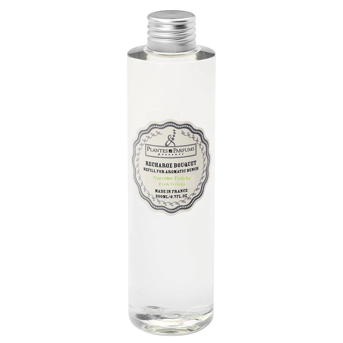 失効日記かび臭いplantes parfums ディフューザーレフィル フレッシュバーベナ