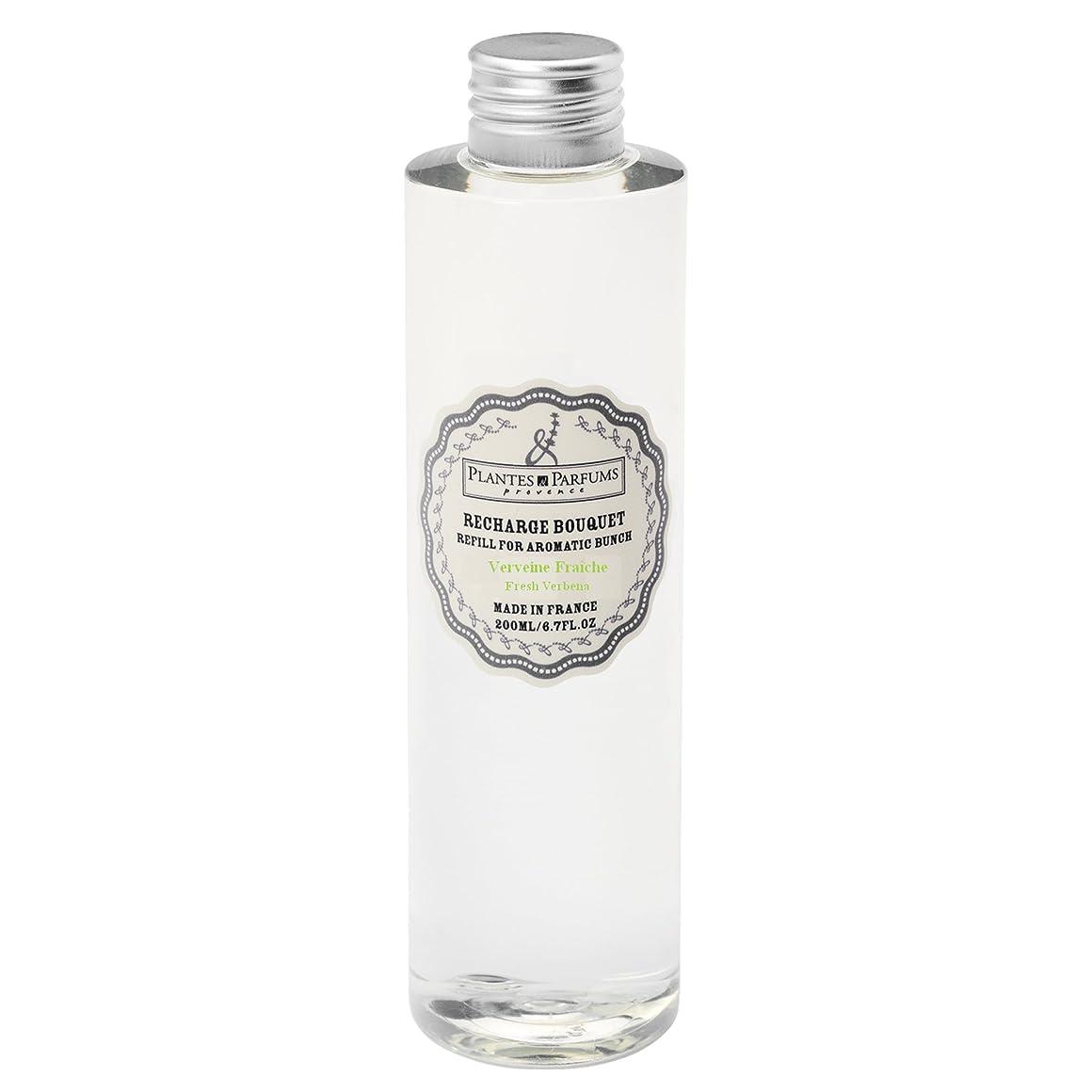 支給詩人花束plantes parfums ディフューザーレフィル フレッシュバーベナ