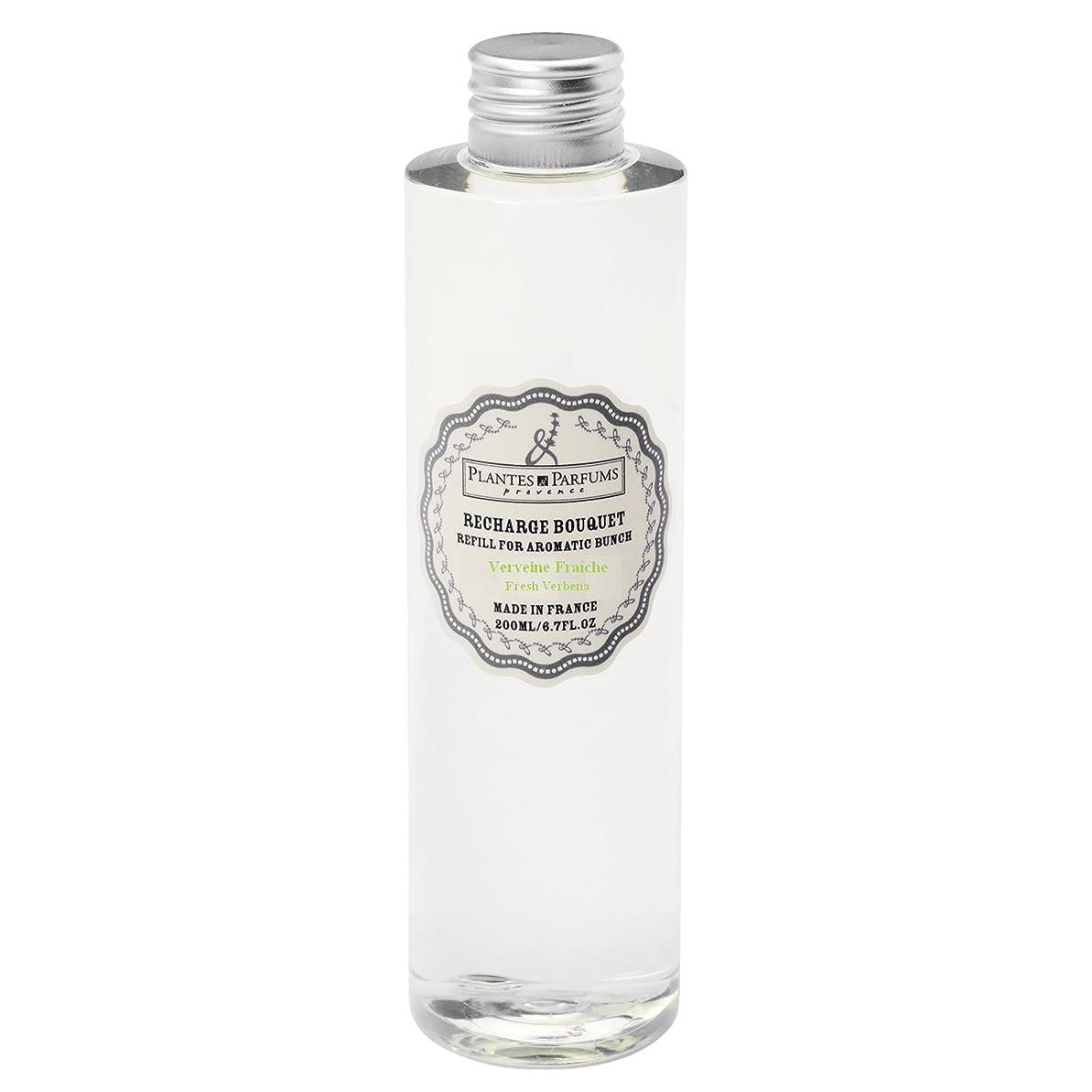 かなりの詳細に外側plantes parfums ディフューザーレフィル フレッシュバーベナ