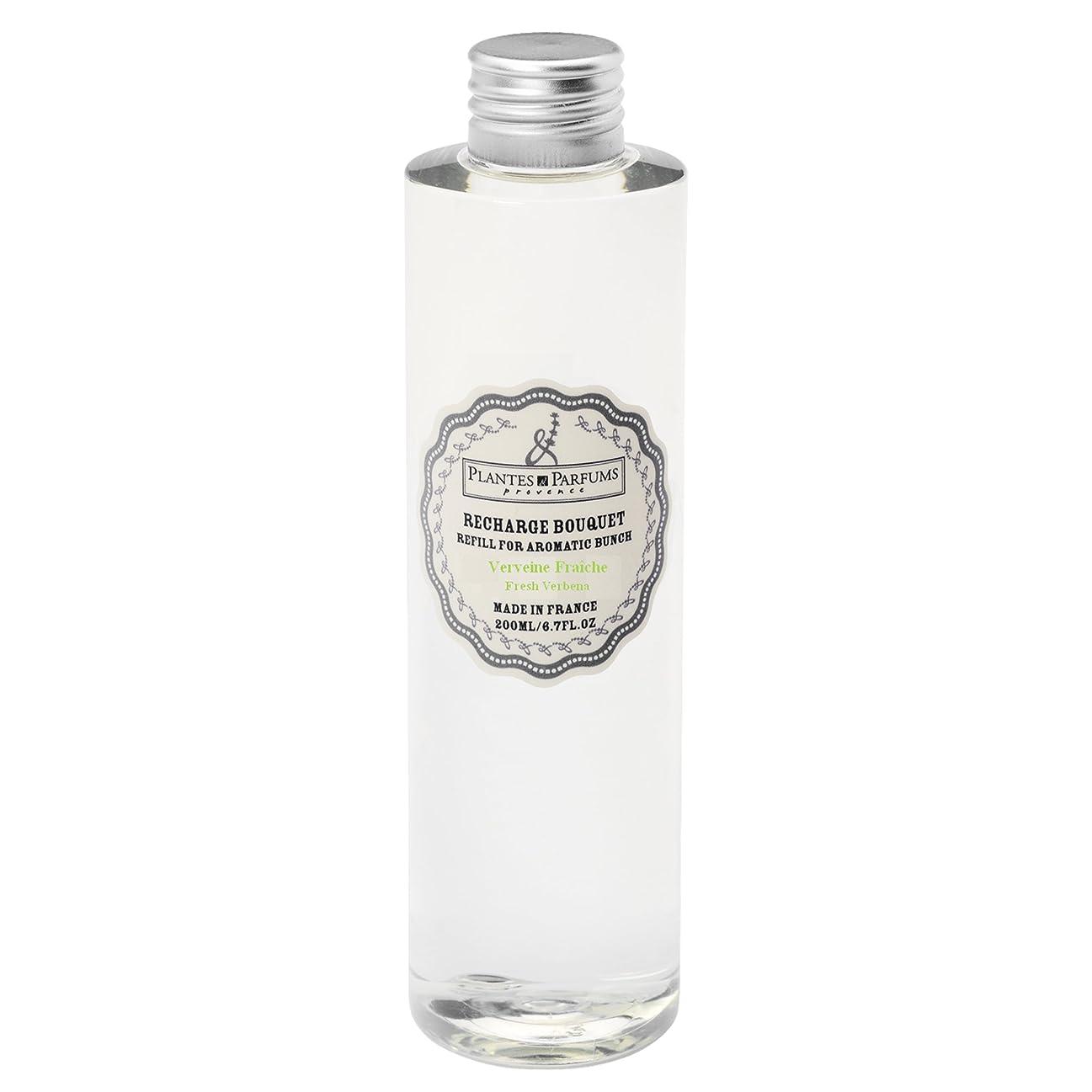 パフテーブルチラチラするplantes parfums ディフューザーレフィル フレッシュバーベナ
