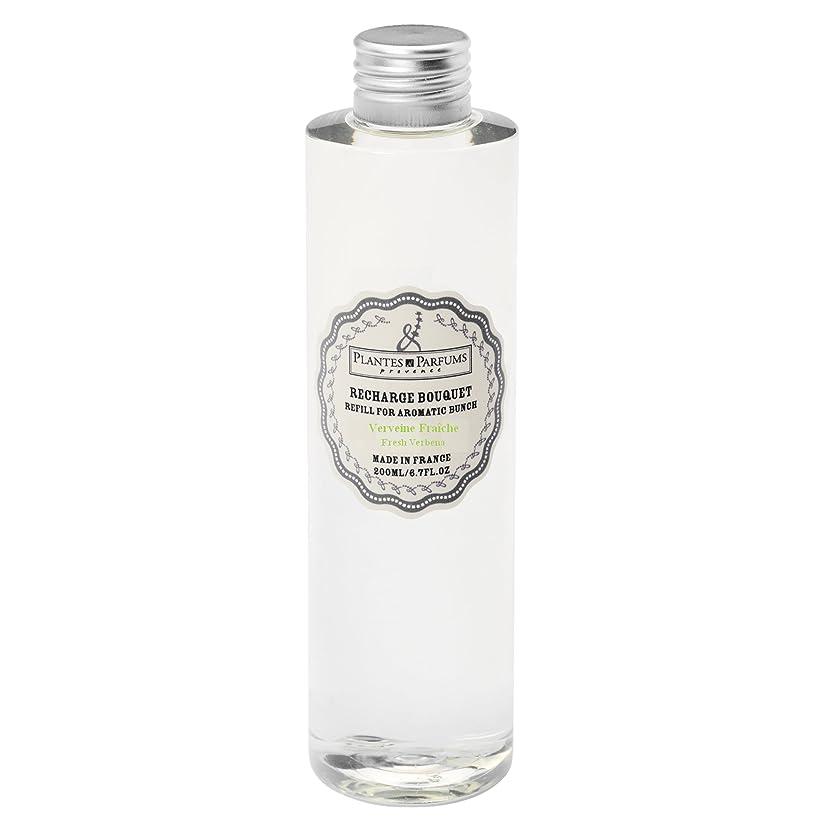 投資する質量傭兵plantes parfums ディフューザーレフィル フレッシュバーベナ