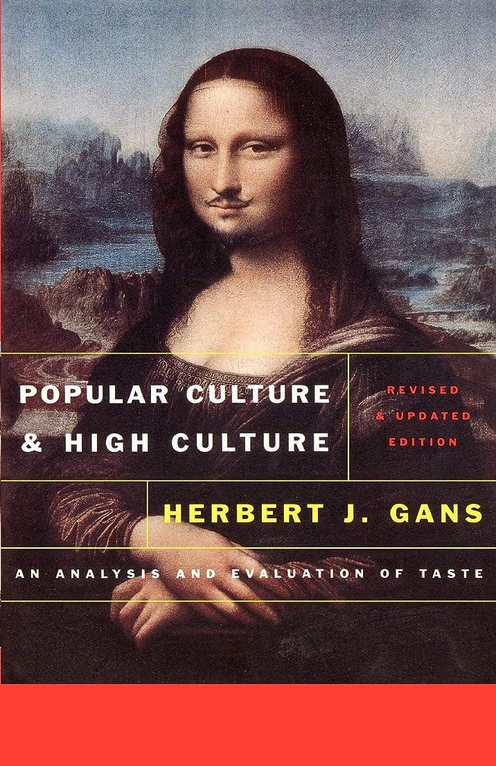 飢え食い違いとにかくPopular Culture and High Culture: An Analysis and Evaluation Of Taste