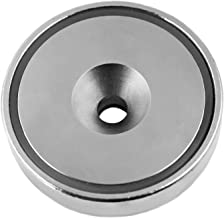 Super Strong 270-LB Neodymium Cup Magnet 2.5