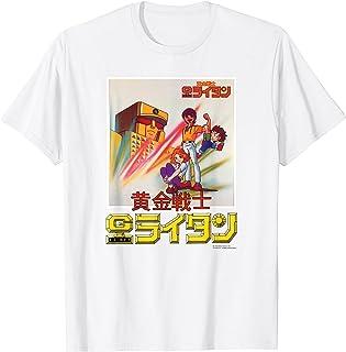 ゴールドライタン Tシャツ I Tシャツ
