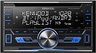 ケンウッド(KENWOOD) CD/USB/iPod/Bluetooth®レシーバー DPX-U740BT
