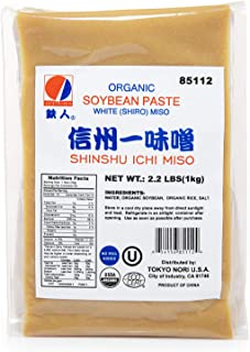 Organic Shiro White Miso Paste | 2.2 lb