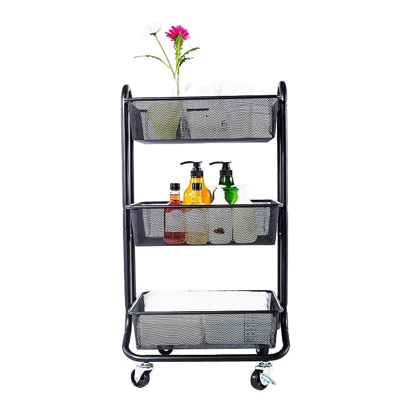 DESIGNA 3-Tier Metal Mesh Rolling Storage Cart with Utility Handle, Black