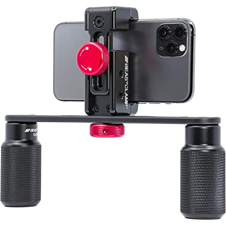 Beastclamp Rig - Universal Smartphone clamp, Tripod Mount, Professional rig from Beastgrip