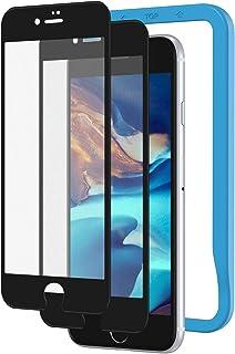 アンチグレア NIMASO 強化ガラスフィルム iPhone SE 第2世代 / iPhone8 / 7 用 全面保護フィルム 反射防止 2枚セット