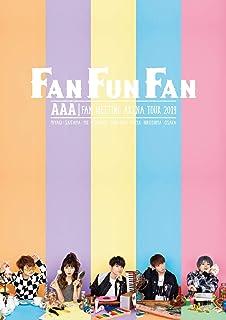プロランキングAAA FAN MEETING ARENA TOUR 2019 ~ FAN FUN FAN ~ (2 DVD set)購入